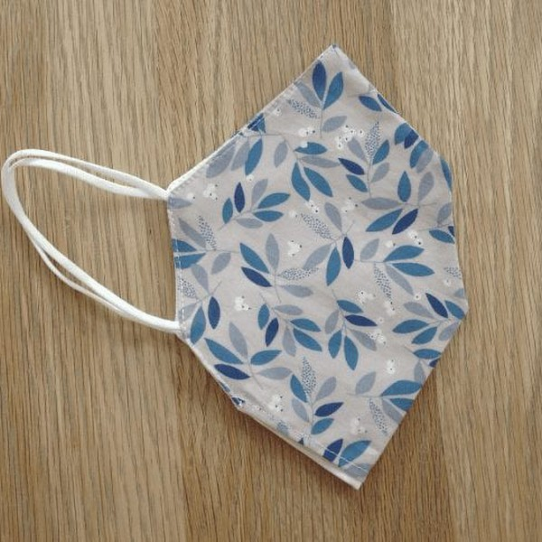 Grey Leaves Pocket Facemask